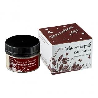 Сухая маска - Скраб для лица Шоколадный мусс Антиоксидантная