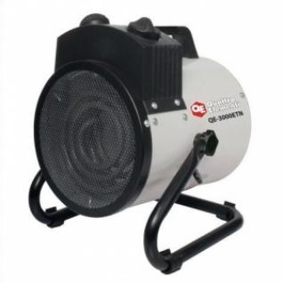 """Тепловентилятор электрический 220В, 3кВт """"пушка"""" Quattro Elementi QE-3000 ETN режим 30/1500/3000 Вт"""