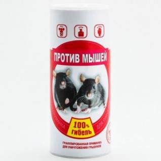 Средство от грызунов Против мышей гранулы 150г банка ПМ150Б