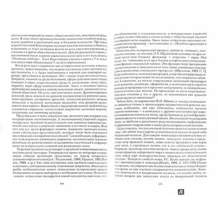 """Е. А. Воронцова """"Роль музеев в информационном обеспечении исторической науки, 978-5-480-00300-0"""""""