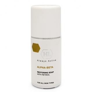 Holy Land Alpha beta & retinol restoring soap - Обновляющее мыло