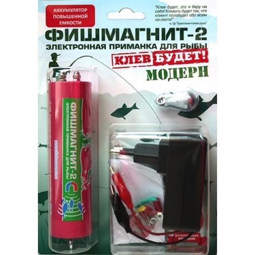 Приманка для рыб Фишмагнит-2 МОДЕРН Fishmagnet 37777063 2