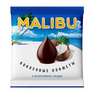 Конфеты Malibu кокосовые в шоколадной глазури, 140г