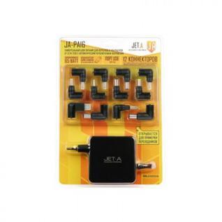 Зарядное устройство для ноутбука JA-PA16 (65W, 12 переходников)