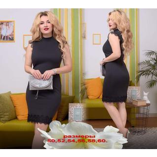 Платье лайт без рукавов большого размера р.50-60