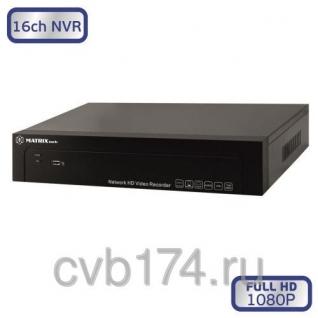 16-канальный IP видеорегистратор MATRIX M-16IP Prime