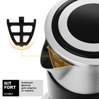 KITFORT Чайник Kitfort KT-660-2, чёрный