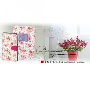 Ежедневник недатированный, цветочн, А5, 96л., Provence/AZ503