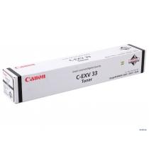 Картридж Canon C-EXV33 для Canon iR2520, iR2520i, iR2525, iR2525i, iR2530, iR2530i, оригинальный (черный, 14600 стр.) 7445-01