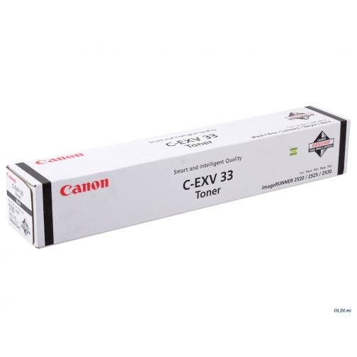 Картридж Canon C-EXV33 для Canon iR2520, iR2520i, iR2525, iR2525i, iR2530, iR2530i, оригинальный (черный, 14600 стр.) 7445-01 851238