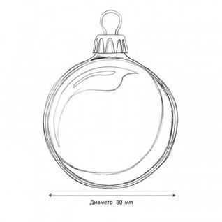 Игрушка елочная шар из стекла Зеленый / 8см арт.78912