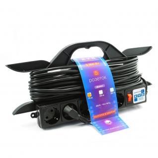 """Удлинитель на рамке """"PowerCube"""" 16А/3,5 кВт, 5 розеток, 10м"""