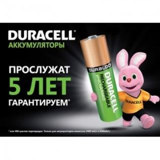 Аккумулятор DURACELL АА/HR6/4BL 2500mAh предзаряженные