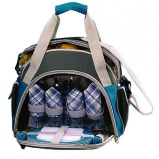Набор для пикника Green Glade Т3207 на 4 персоны, сумка-холодильник 10 л ...
