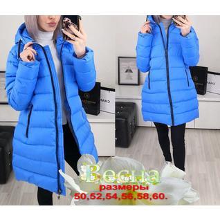 Длинная весенняя дутая куртка большого размера р.50-60