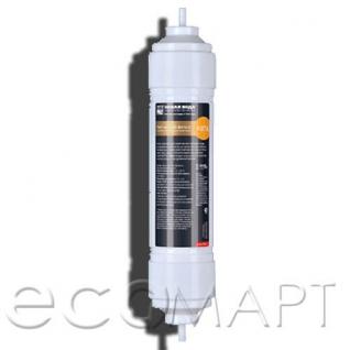 Новая вода K876 картридж умягчающий для фильтров Expert Новая вода