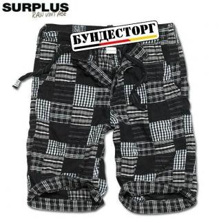 Surplus Шорты Kilburn, цвет черный