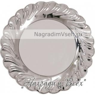 Металлическая тарелка Арт.013