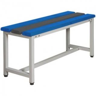 Метал.Мебель К_СКП1-1500 скамья пластик, 1500х350х480