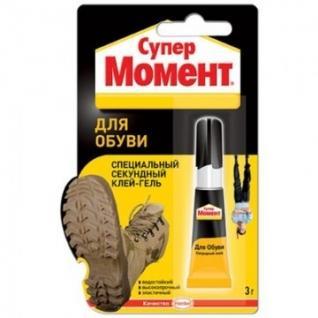 Клей МОМЕНТ Секундный для обуви 3г