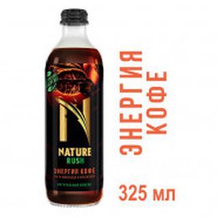 Энергетический напиток Nature Rush кофе/шок сткл. 0,325л