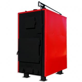 Буржуй-К Т-400 – пиролизный водогрейный котел с газификацией твердого топлива мощностью 400 кВт