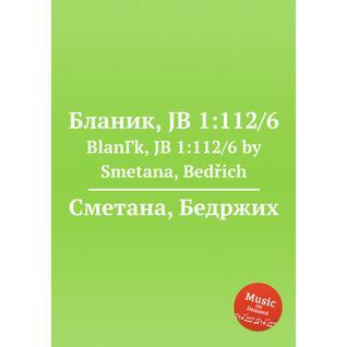 Бланик, JB 1:112/6