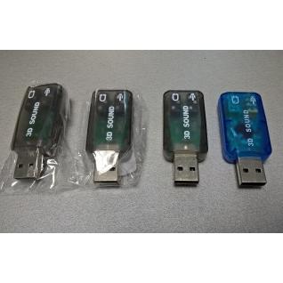 USB Звуковая карта 5.1