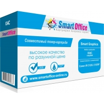Тонер-картридж 034C для CANON iR C1225, C1225iF, совместимый, голубой (7300 стр.) 11881-01 Smart Graphics