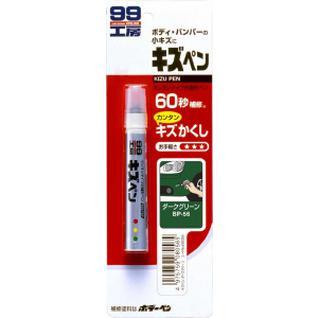 kizu pen карандаш для заделки царапин (зеленый) SOFT99