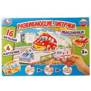 """Развивающая Игра С Липучками """"Умка"""" Машинки"""