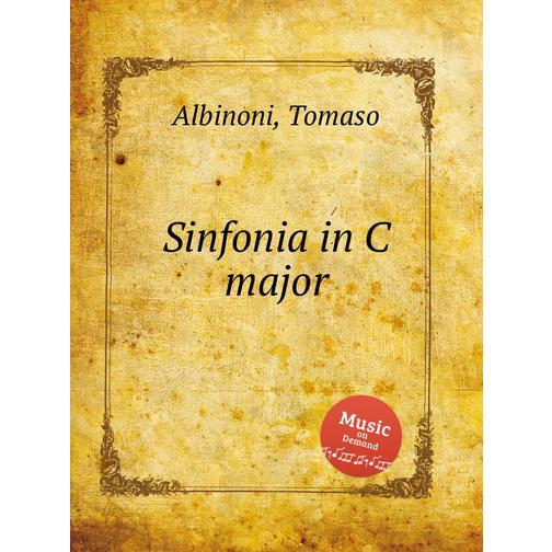 Симфония до мажор (Автор: Т. Альбинони) 38717815