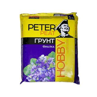 Грунт PETER PEAT Фиалка линия Хобби 5 л