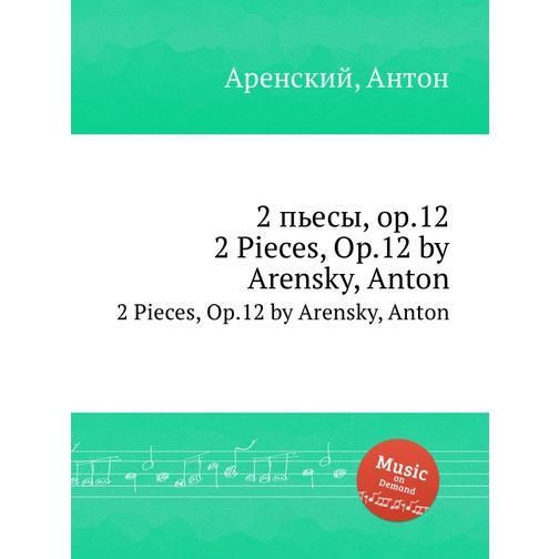 2 пьесы, op.12 38717833