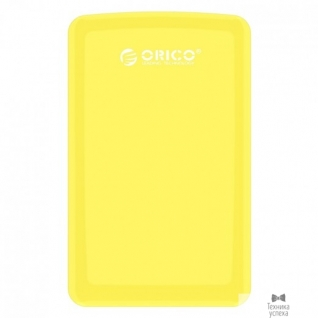 Orico ORICO 2579S3-OR Контейнер для HDD (желтый)