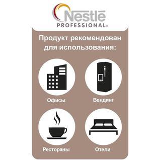 Кофе растворимый Nescafe Classic 1 кг,634583