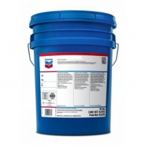 Смазка CHEVRON DELO GREASE EP NLGI 00 15.9кг