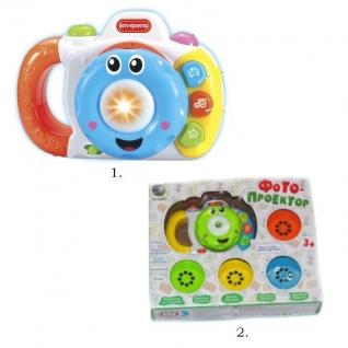 """Интерактивная игрушка """"Фото-проектор"""" (свет, звук) Tongde"""