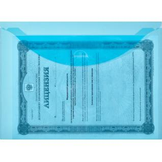Папка-конверт на кнопке (клапан) 180 синий прозрачный 10 шт/уп