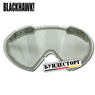 Blackhawk Линзы Hellstorm spare lens clear