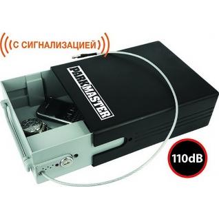 Автомобильный портативный сейф Safe-03 с сигнализацией (объём 3.6 л)