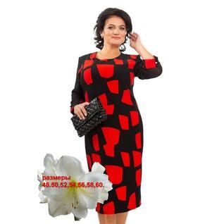 Платье Камни большой размер р.48-60