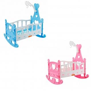 Кроватка-качалка для кукол №3 Полесье