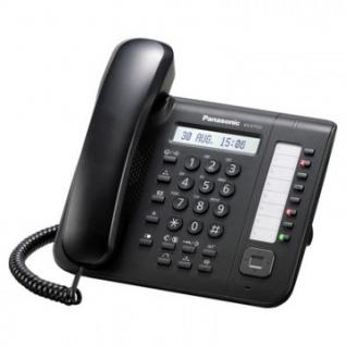 Телефон системный Panasonic KX-DT521RU-B, черный