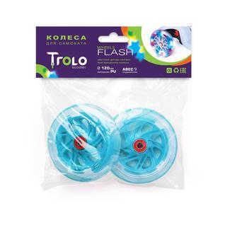 Светящиеся колеса передние Trolo 120 мм (2 шт.) 120х24 мм под модель Mini, голубой