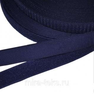 Липучка 25 мм ( лента контакт, велькро ) для одежды, цвет: темно-синий Miratex