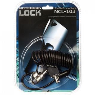 Тросик с замком NCL-103