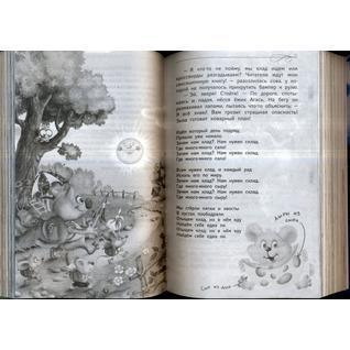 Екатерина Матюшкина. Книга Матюшкина. Все приключения кота да Винчи, 978-5-17-085767-818+