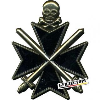 Магнит Крест Бермонт-Авалова