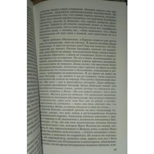 Максим Чертанов